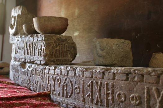 slabs of stone with ancient writing at Yeha, Ethiopia