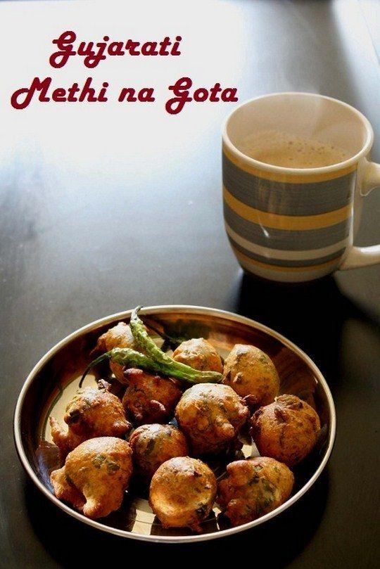 Methi Gota Recipe   Methi Pakoda   Gujarati/Indian Recipe ॐ