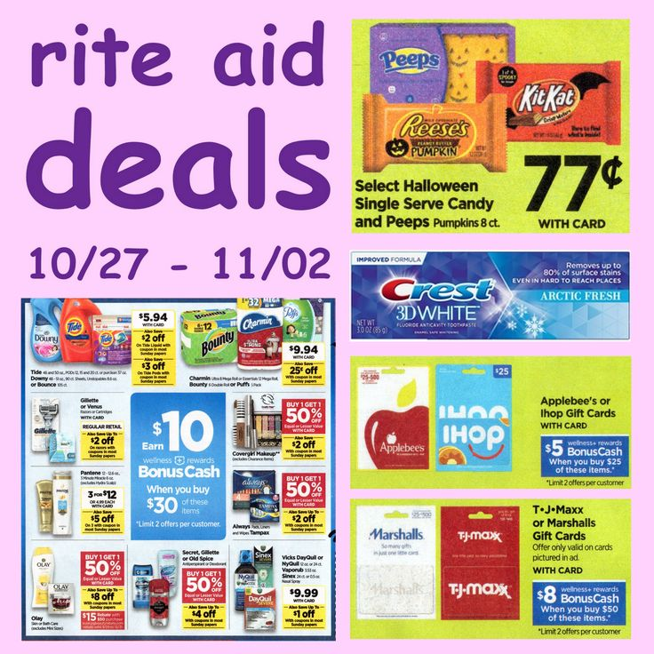 1027 1102 rite aid gift card 10 things