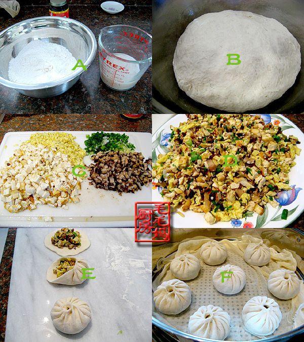 豆腐香菇包子