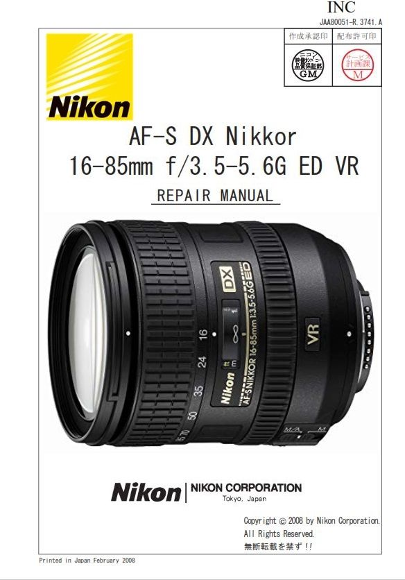 Nikon Af S Dx Nikkor Ed 16 85mm 3 5 5 6g Ed Lens Service Manual Repair Guide Nikon Repair Manuals Nikon Lens