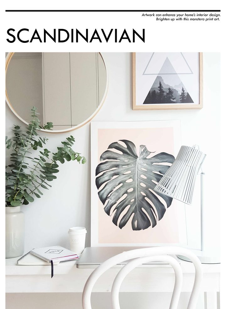 Interior Enthusiast - Scandinavian Style by Katy Thomas