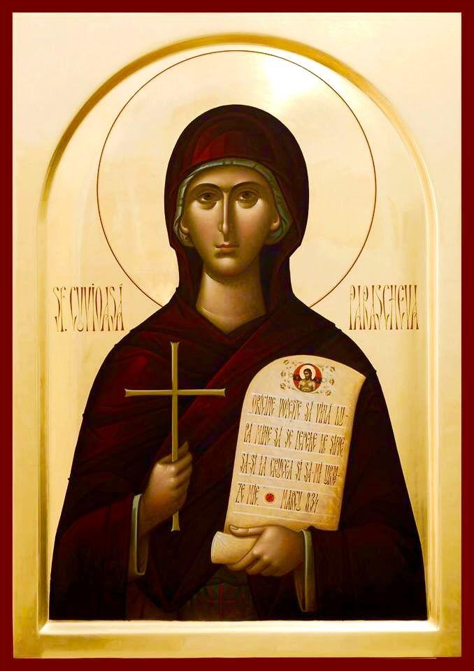 St. Parascheva / St. Petka of Serbia