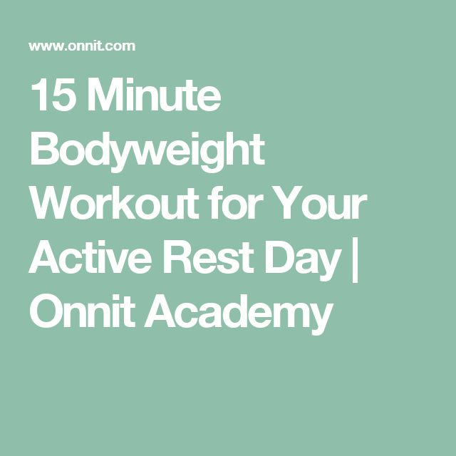 15 Minute Bodyweight Workout for Your Active Rest Day | Onnit Academy