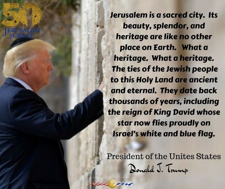 USA President Donald Trump at Jerusalem wailing Wall ! To GOD be the glory,.