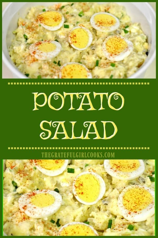 This simple, old-fashioned potato salad will be a big hit at your next family BBQ or picnic! via @gratefuljb