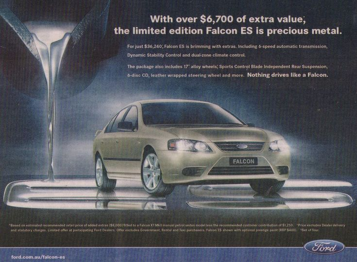 ads for limited edition cars - Google Search