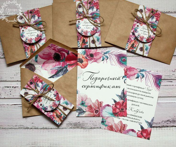 """Подарочный сертификат """"Анемоны и павлиньи перья"""" - фуксия, сертификат, подарочный сертификат, сертификат на фотосессию, peacock feather, invitation, wedding, stationery, приглашения, свадьба"""