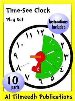 www.arabicplayground.com Time- See Clock Play Set