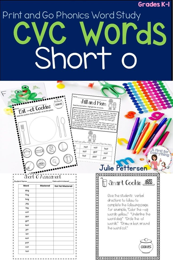 This phonics resource reviews the CVC short o vowel sound. With activities,  printables, center activities & word work designed with your kindergartners & first graders in mind,  you will have all you need to review the short o sound in consonant vowel consonant words here. Students will review blending and segmenting sounds. The word families -ot, -og, -op are featured in this resource. {K, 1st grade, phonemic awareness, mini-lessons}