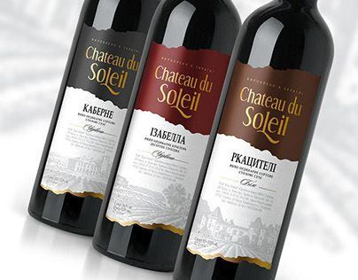 """Check out this @Behance project: """"Wines """"Chateau du Soleil"""""""" https://www.behance.net/gallery/20386481/Wines-Chateau-du-Soleil"""