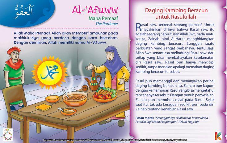 Kisah Asma'ul Husna Al-'Afuww