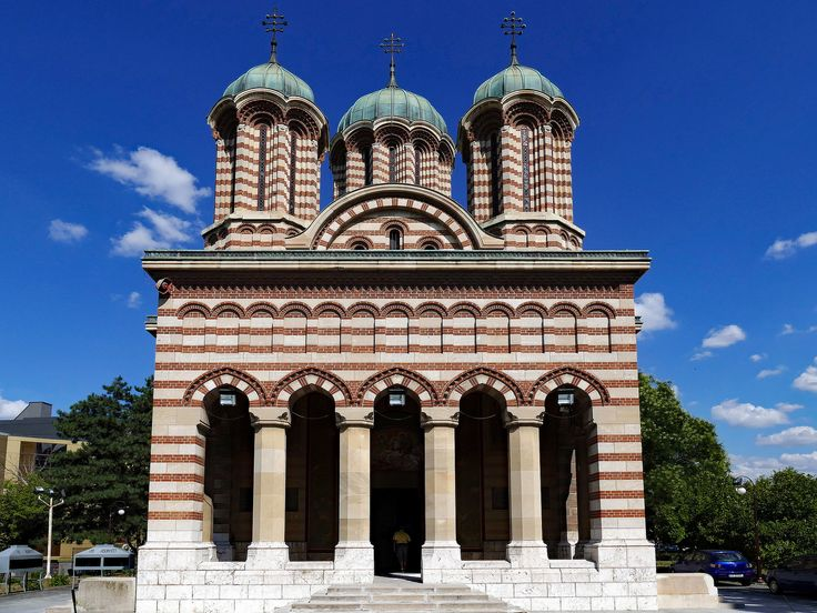 All sizes | Craiova : Catedrala Mitropolitana Sf. Dumitru | Flickr - Photo Sharing!