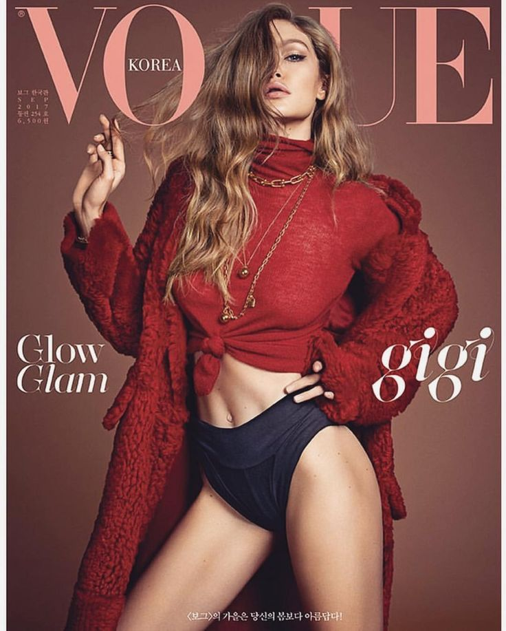 Gigi Hadid Vogue September 2017