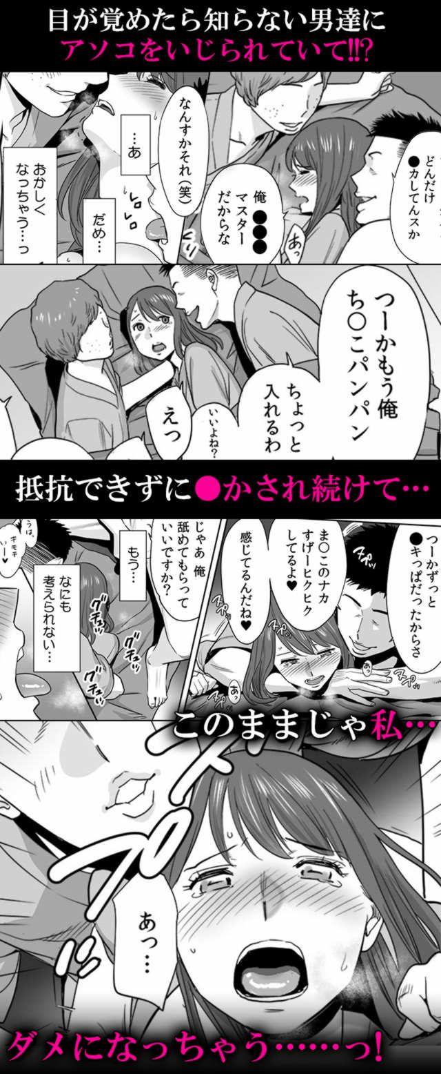 無料 漫画 コミック シーモア