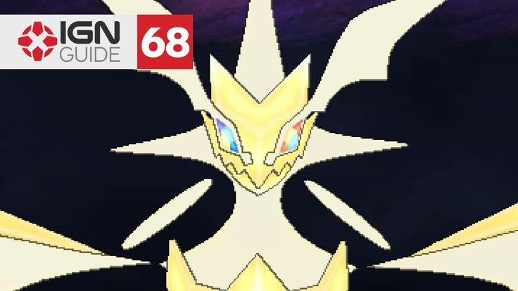 Ultra Megalopolis (Ultra Necrozma Battle) - Pokemon: Ultra Sun and Ultra Moon Walkthrough IGN takes you through Ultra Megalopolis and how to defeat Ultra Necrozma in the Alola region in Pokemon Ultra Sun and Ultra Moon for the Nintendo 3DS.    For more Pokemon locations moves hidden items tips and secrets in Pokemon Ultra Sun and Ultra Moon check out our full wiki @ http://ift.tt/2a0j8XS December 03 2017 at 11:27AM  https://www.youtube.com/user/ScottDogGaming