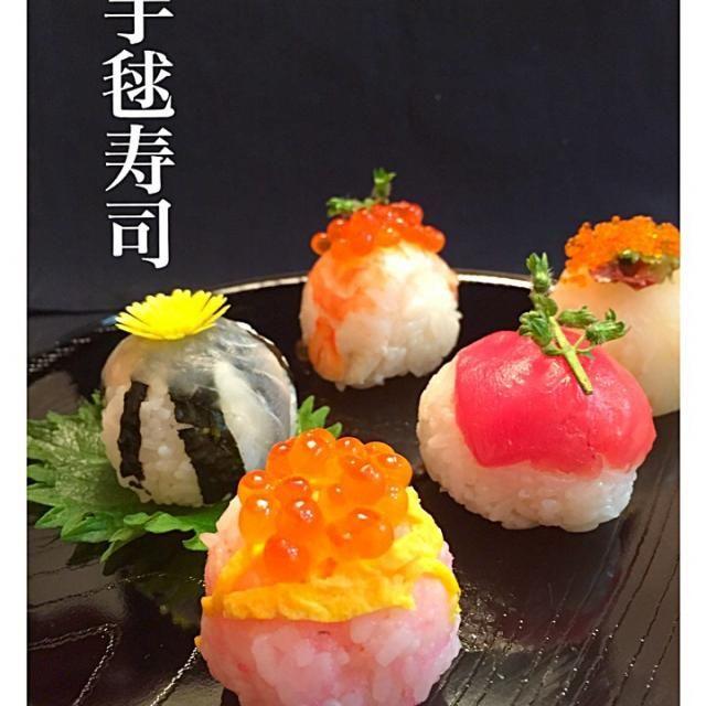 一足早いお雛祭り メニューは手毬寿司とはまぐりのお吸い物、昨日も作った真希さんのやみキャベ。 手毬寿司、作るの難しかった 数日前にみったんが美味しそうな手毬寿司を作ったのを見て、今日のメニューを決めたので、食べ友お願いしまーす - 449件のもぐもぐ - 桃の節句なので、手毬寿司 by rimacoty