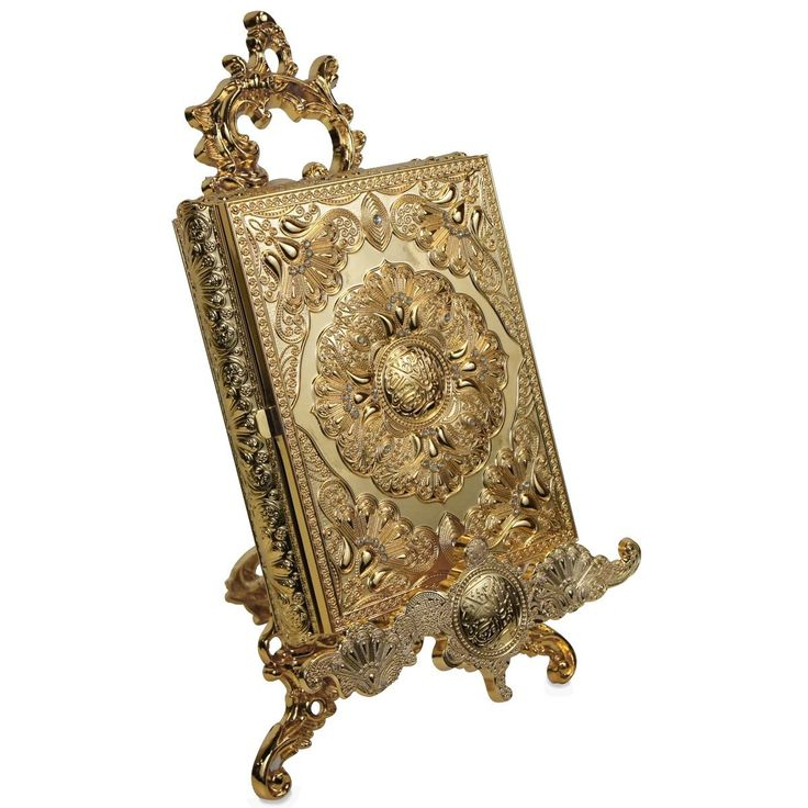 """Amazing BIG Quran Book Stand Holder GOLD Color XL Size (7.8"""" x 10.6"""")…"""