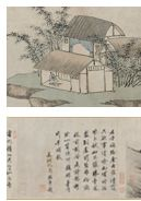 Chinese artists often use bamboo as a metaphor. Seen here surrounding a small hut, bamboo symbolizes the gentleman who is able to maintain his moral integrity regardless of adverse circumstances. The artist, Shen Zhou, depicted a scholar sitting in the hut in front of a calligraphy screen with a lute and books.
