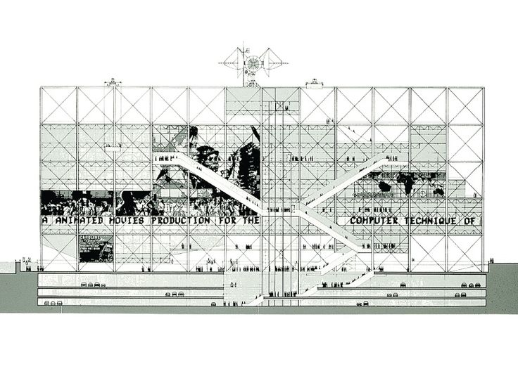 Beaubourg competition drawing, by Renzo Piano and Richard ...