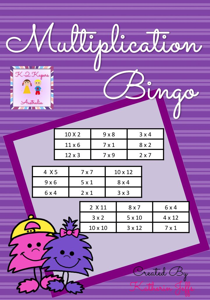 Multiplication Bingo Game. This has enough boards for whole class play