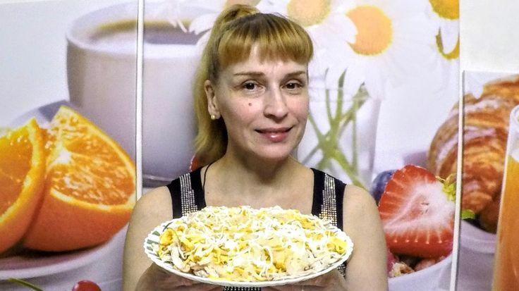 Праздничный салат по царски с курицей - просто быстро и очень вкусно