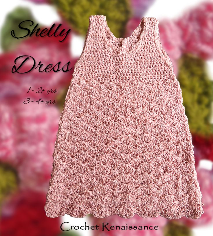 Crochet Pattern - Girl's Silk & Bamboo Shell pattern Crochet dress sizes 1-2 & 3-4 years.    www.etsy.com/shop/crochetrenaissance and www.ravelry.com/people/crochet41to5s