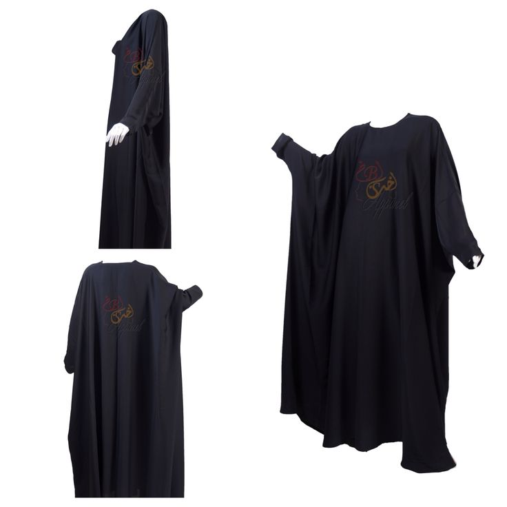 "Saudi Shoulder Abaya ""Modesty in Mind"" let BS Apparel COVER you with sophisticated creativity like never before!!! For all orders and/or inquiries please feel free to contact customer service via: Email: info@bsapparel.net Phone: (888) 366-9490 Text ONLY: (215) 395-2588 Or Whatsapp: 011967736610164"