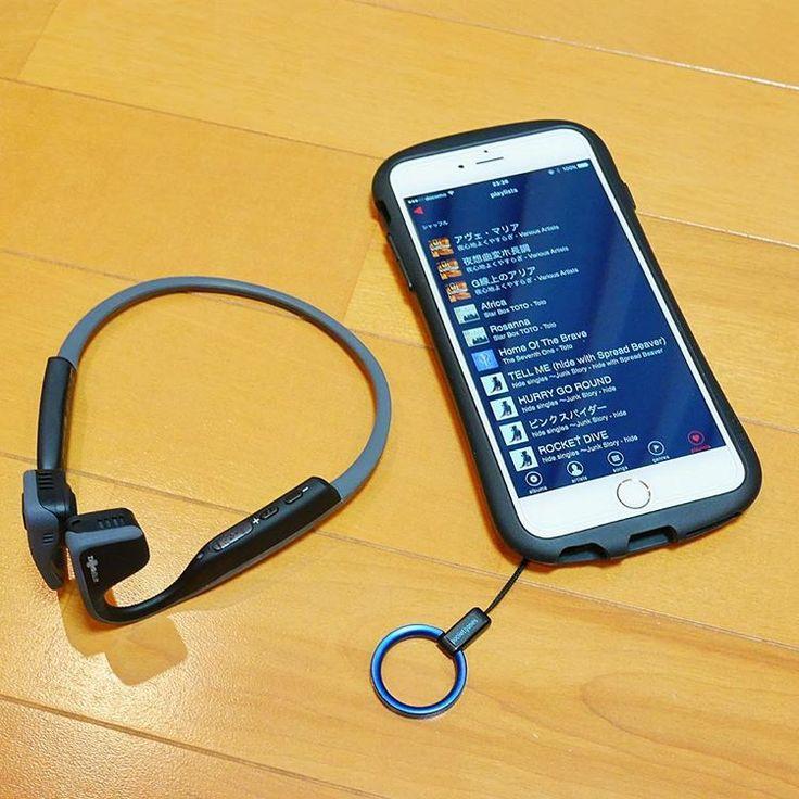 最近手放せないのが、 アフターショックス社の 骨伝導ヘッドホン🎧 これ物凄くいいです😀 音楽聴きながら 自転車に乗れる🚲 周りの音も聞こえるし、 普通に人と会話も出来ます‼️ 音楽流れてるのに😲  #japan #photo #iphone6 #music #iphone #aftershokz #写真好きな人と繋がりたい #写真撮ってる人と繋がりたい #アフターショックス #骨伝導ヘッドホン #骨伝導 #音楽 #ヘッドホン