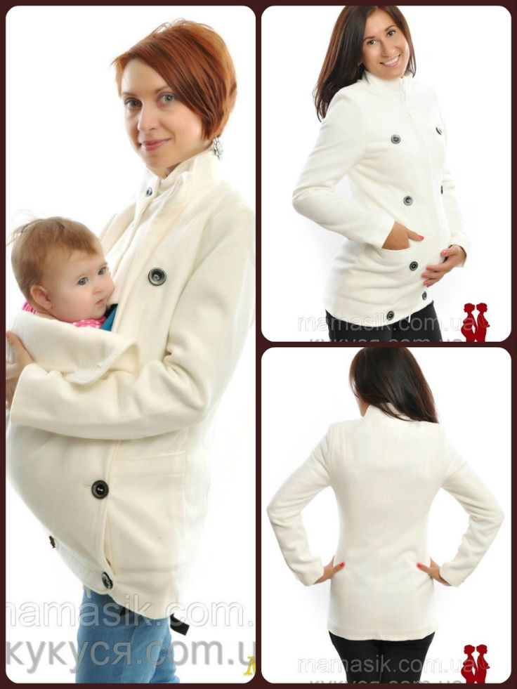 Одежда для мам #дети##дітинашевсе##детиэтосчастье##украина##деткиконфетки##детскиетовары##детицветыжизни##родители##мама##папа##малыш##малыши##мальчики##девочки#
