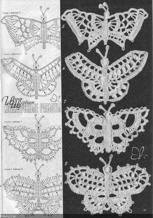 Irish crochet lace butterfly motifs  pattern Irlandes crochê bordeletas