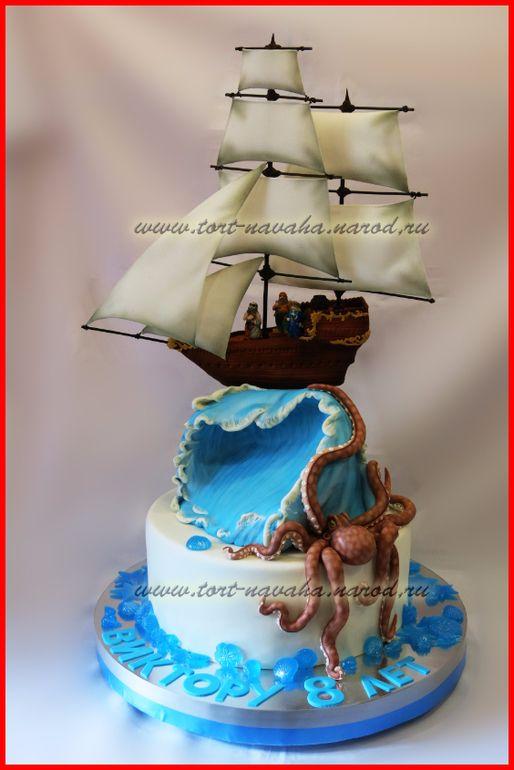 """Торт """"Пиратский корабль"""" от пользователя «navaxa» на Babyblog.ru"""