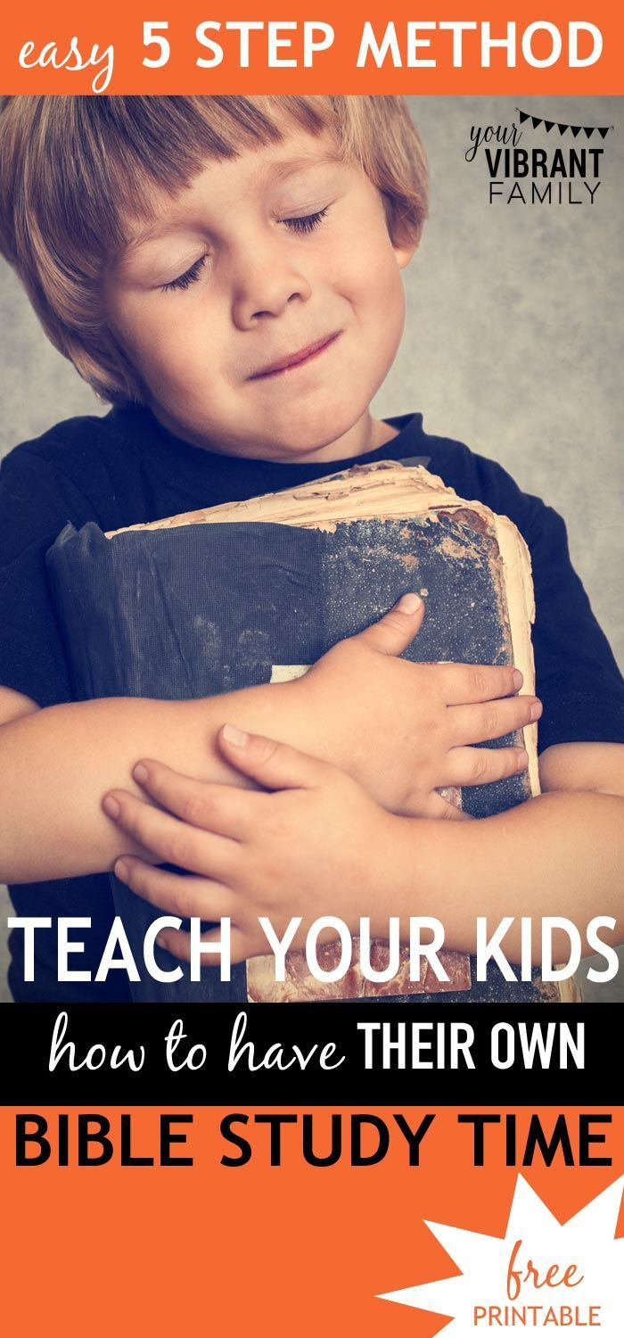 How can you teach your kids how to not just READ the Bible during personal Bible study time but to UNDERSTAND IT? Here's an easy, 5-step process that my kids and I use to glean deep spiritual truths. Includes a FREE BOOKMARK PRINTABLE CRAFT!