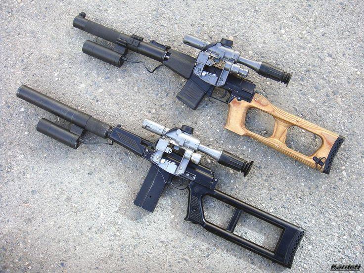 vss rifle | VSS_VSK-94 sniper rifles 4 by ~Garr1971 on deviantART