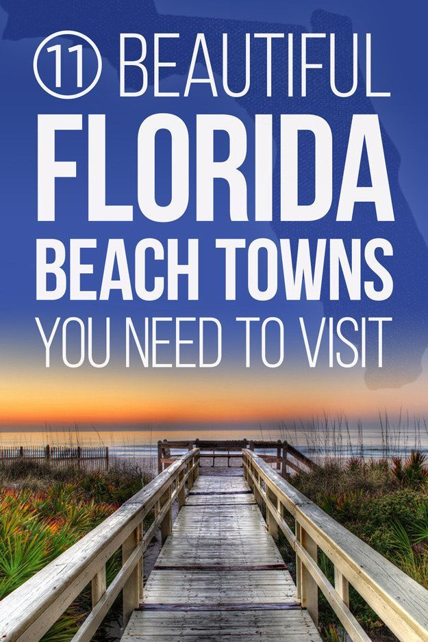 11 Beautiful Florida Beach Towns You Need To Visit || There's a beach for everyone on this list, including beautiful Siesta Key and historical St. Augustine.