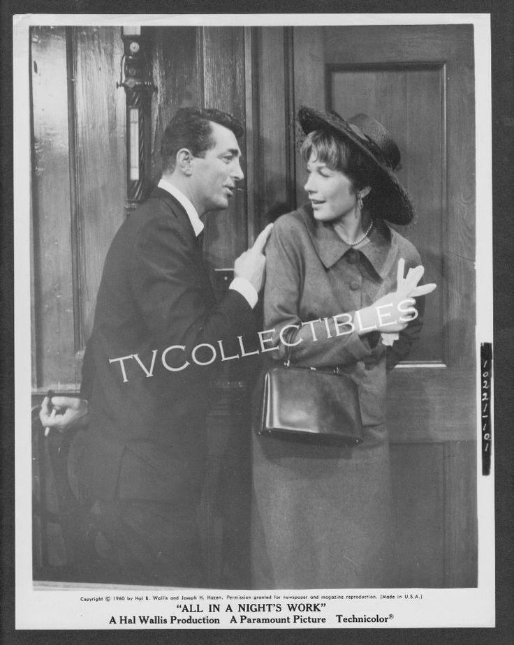 8x10 Photo~ ALL IN A NIGHT'S WORK ~1960 ~Dean Martin ~Shirley MacLaine