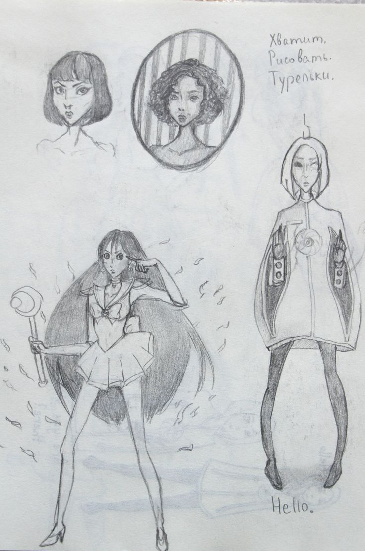 Сейлор Марс и фем!Турелька из Portal 2