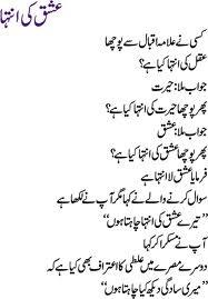 Allama Iqbal :)
