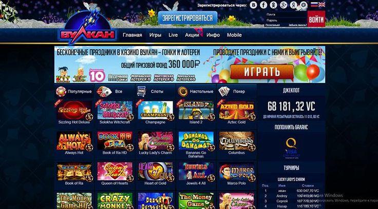 casino com отзывы о выплатах