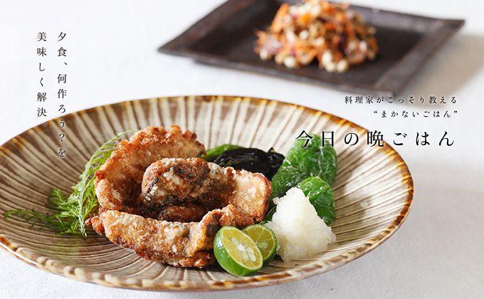 サバの竜田揚げ スパイス漬けのレシピ・作り方 | 暮らし上手
