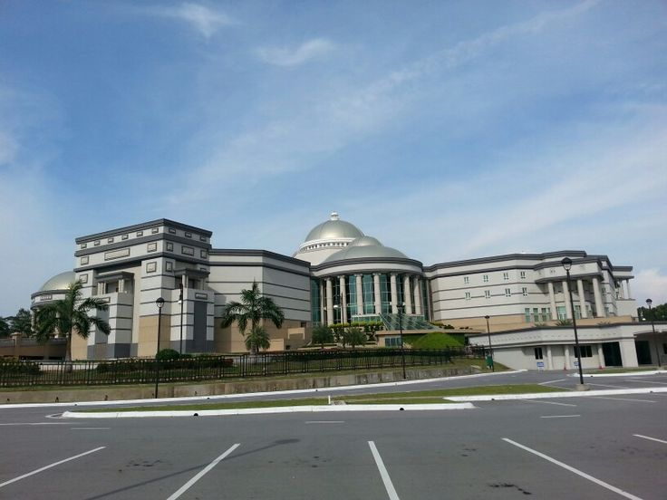 Kantor PM Brunei