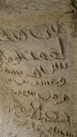 Nizwa, Oman: original carved writing on the walls near the inner mosque