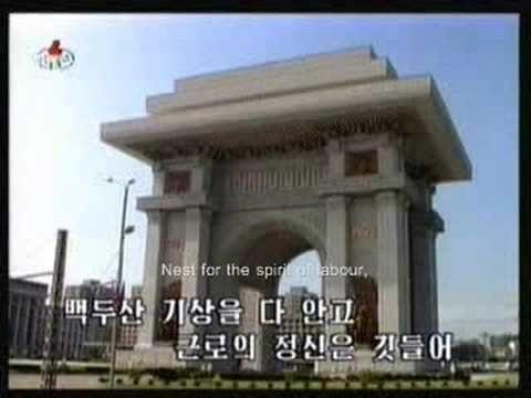 """조선민주주의인민공화국의 국가 - 애국가 (김원균) / National Anthem of the Democratic People's Republic of Korea - """"The Patriotic Song"""" (composed by Kim Won-gyun)"""