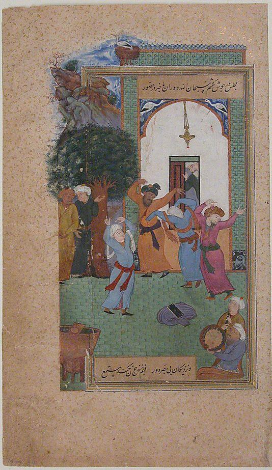 """""""Dancing Dervishes"""", Folio from a Gulistan of Sa'di Sa'di (1213/19–92)"""