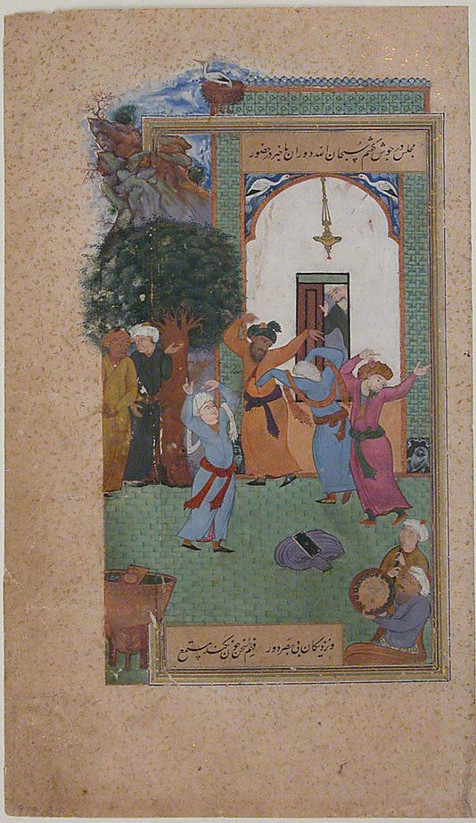 """Dancing Dervishes"", Folio from a Gulistan of Sa'di Sa'di  (1213/19–92)"