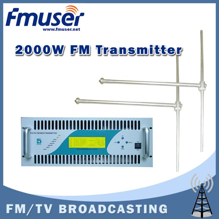 >> Click to Buy << Free shipping FMUSER CZH618F-2000C 2KW Professional FM transmitter Compact Size DSP DDS Broadcaster+2 BAY FU-DV1 Dipole Antenna #Affiliate