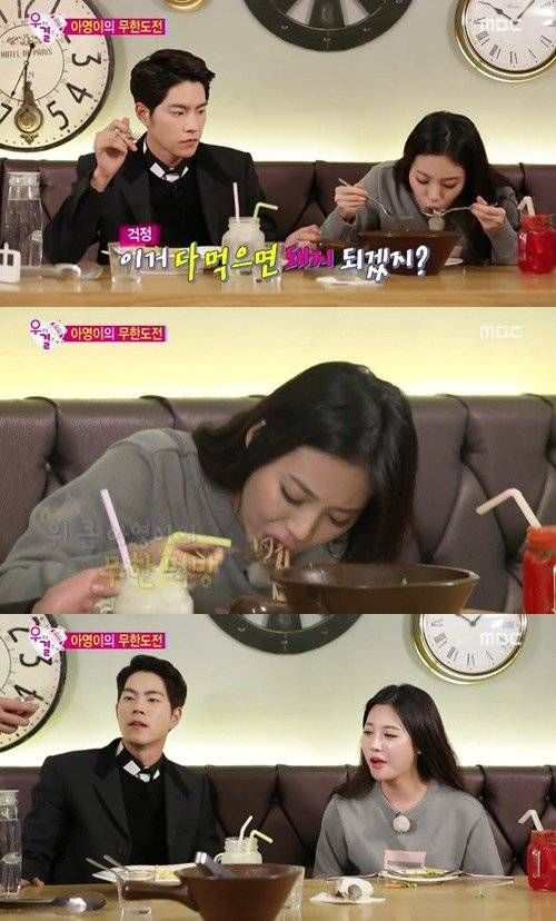 Girl's Day's Yura shocks Hong Jong Hyun with her 'food fighter' skills on 'We Got Married' | http://www.allkpop.com/article/2015/01/girls-days-yura-shocks-hong-jong-hyun-with-her-food-fighter-skills-on-we-got-married
