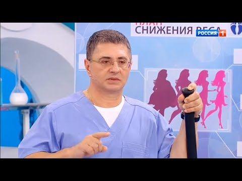 доктор мясников диета для похудения
