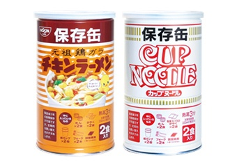 "Newly Released Emergency Ration Cup O' Noodles Last for Three Years  The Cup O' Noodles that ""saved your life"" in college may now actually save your life in an emergency situation.         Reported to be ready in three minutes, but last for three years, these emergency ration ramen noodles were cooked up in the test kitchens of the Cup Noodle Museum in Kanagawa prefecture and the Momofuku Ando Instant Ramen Museum in Osaka."