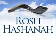Rosh Hashanah begins at sundown Sep 13, 2015